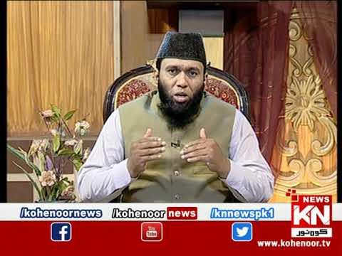Istakhara 28 May 2021 | Kohenoor News Pakistan