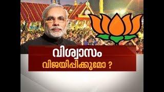 Modi Slams LDF and UDF over Sabarimala issue |News Hour 15 Jan 2019
