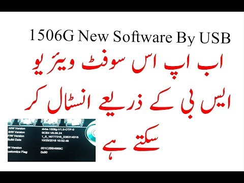 1506-new-software-with-free-cccam-dscam-by-dunya-information