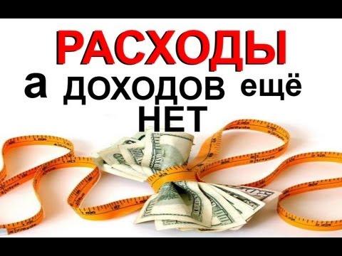 Расходов много, а дохода еще нет, как отразить личные деньги директора в бухгалтерском учете!