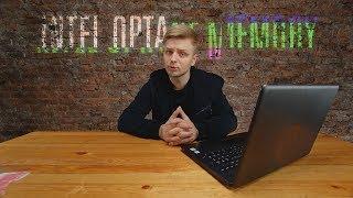 Как ускорить ноутбук или ПК в разы? — Intel Optane Memory!