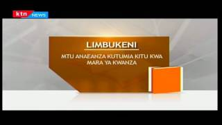 KTN Leo: Kamusi ya Leo; Limbukeni-Mtu anaeanza kutumia kitu kwa mara ya kwanza