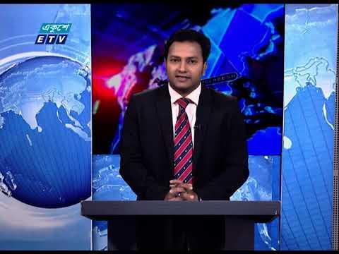 12 Pm News || দুপুর ১২ টার সংবাদ || 19 January 2021 || ETV News
