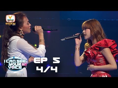 I Can See Your Voice Cambodia | Week 5 - Break 4 | 10 - 03 - 2019 #HMTV