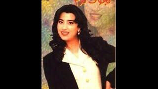 Ba3dak Ma Bta3refni - Najwa Karam / بعدك ما بتعرفني - نجوى كرم