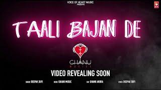 Taali Bajan De ( Audio ) | Ghanu Music | Latest   - YouTube