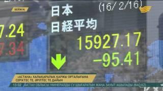 Қытайлықтар «Астана» ХҚО-да жұмыс істеуге қызығушылық танытты