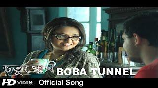 Boba Tunnel Official Song | Chotushkone | Bengali Movie