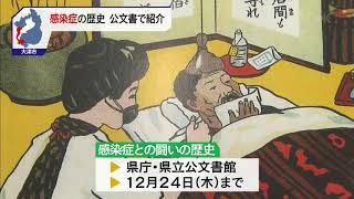 10月18日 びわ湖放送ニュース
