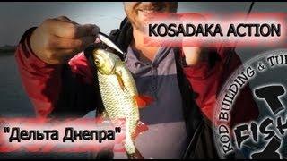 Kosadaka explorer 60l