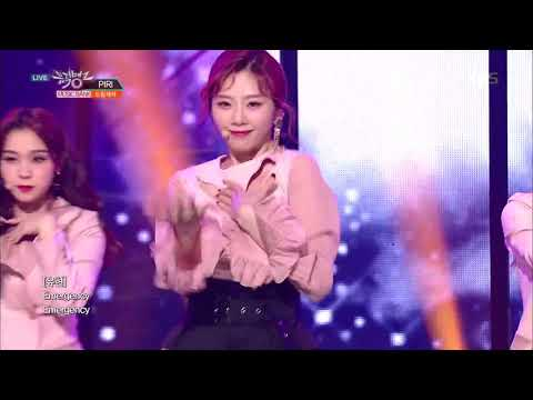 뮤직뱅크 Music Bank - PIRI - Dreamcatcher(드림케쳐).20190301