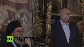 Председник Русије Владимир Путин на Светој Гори
