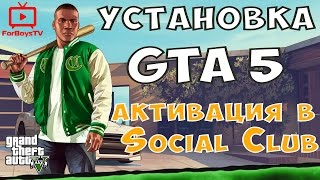 Распаковка игры Grand Theft Auto V (ГТА 5) на ПК из Rozetka.com.ua