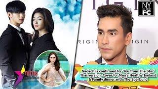 Rang Pratana - Episode 14 Full - [Eng Sub] - Most Popular Videos