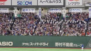 侍ジャパン桑原将志応援歌アジアプロ野球チャンピオンシップ2017横浜DeNAベイスターズ