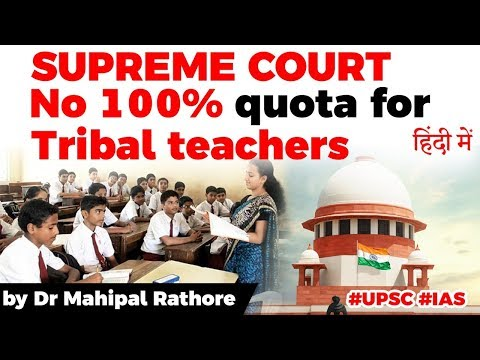 Supreme Court quashes 100% reservation for Tribal teachers in Scheduled Areas, Current Affairs 2020