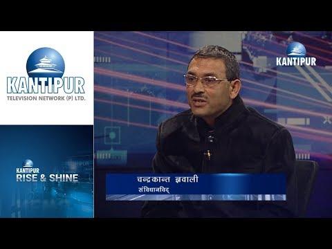 Chandrakanta Gyawali interview in Rise & Shine on Kantipur Television