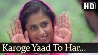 Bazaar - Karoge Yaad To Har Baat Yaad Aayegi - Bhupendra