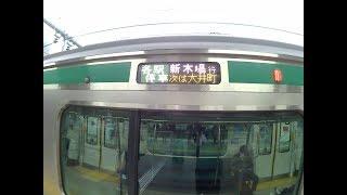 4K乗換動画JR大崎駅りんかい線―山手線内回り乗換
