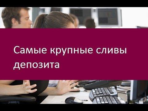 Блог сергея медведева о бинарных опционах