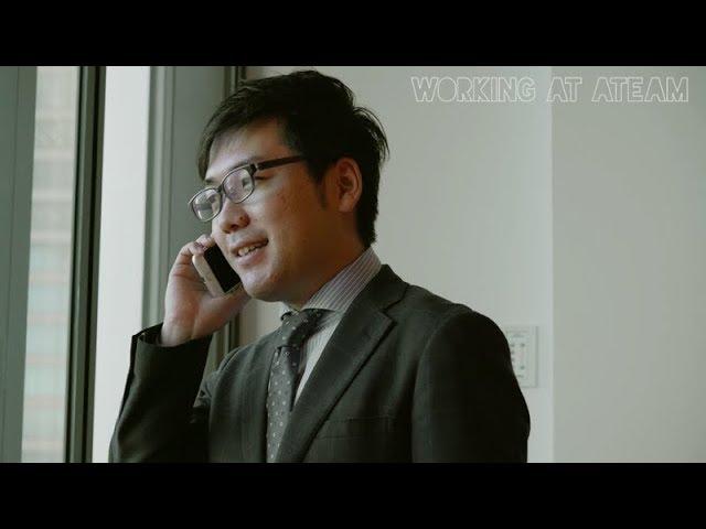 エイチーム|【採用】WORKING AT ATEAM「企画営業(ビジネスプロフェッショナル)」篇