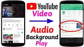 How to listen youtube video to audio | YouTube video Ko Audio me kaise sune | YouTube Hidden feature