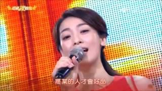 2016.12.03 超級夜總會【1-4】陳淑萍 七老八十