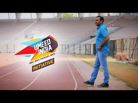 Empower Indian athletes to Win a Gold at the Olympics!