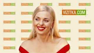 Таня Стребкова о Vizitka com