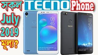 tecno mobile price in bangladesh 2019 - Thủ thuật máy tính