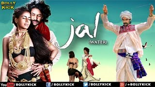 Jal - Water Full Movie   Purab Kohli   Hindi Movies 2021   Kirti Kulhari   Mukul Dev