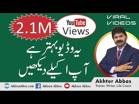 Akhter Abbas