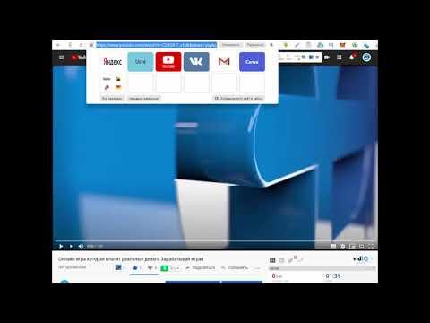 ЮТУБ Урок 3 Продвижение видео выход в топ и в рекомендованные видео