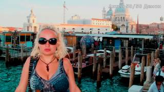 Италия. Венеция.  Мои контакты: Форум: http://valteya.forum2x2.ru  Инстаграм: https://www.instagram.com/elenarudenko666/  ВК: https://vk.com/valteya666 Фейсбук: https://www.facebook.com/profile.php?id=100022920124838 ОК: