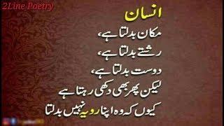2 line romantic shayari facebook - मुफ्त ऑनलाइन