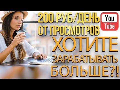 Бонус форекс при регистрации