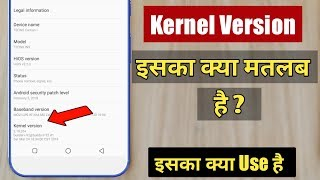 How-To Install & UnInstall KERNEL on Android - Restore STOCK