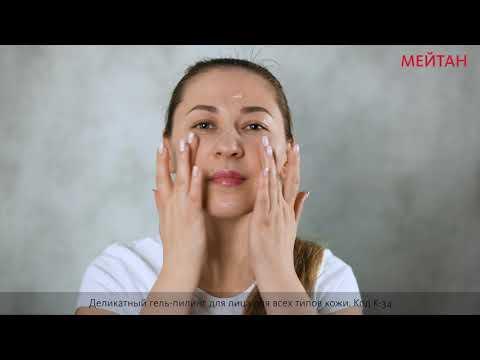 Деликатный гель-пилинг для лица для всех типов кожи Ke Ai De Aqua MeiTan