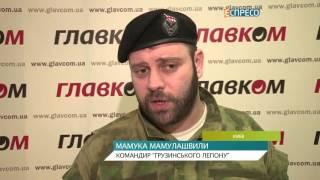 """Ряды Вооруженных сил Украины пополнят американские военные в составе """"Грузинского легиона"""""""