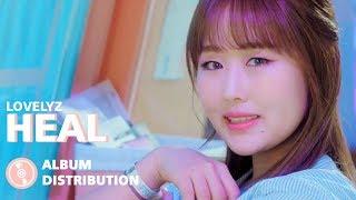 Lovelyz (러블리즈) - Heal 治癒 (치유) : Album Distribution (Color Coded)