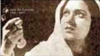 Koi Roke Usse Aur Ye Kehe De  Amirbai Karnataki - YouTube