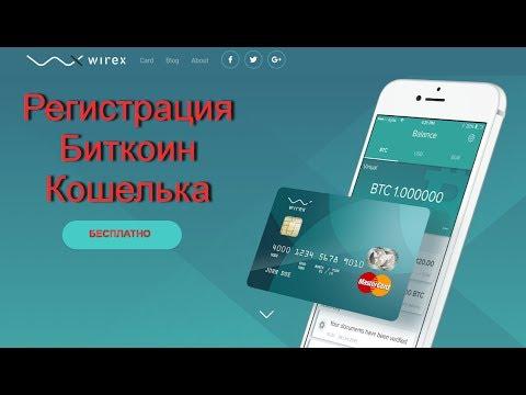Платят криптовалюту