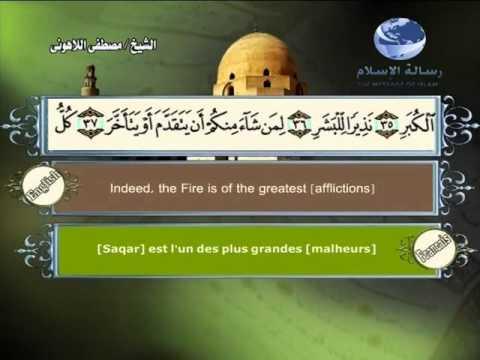 74- Al-Muddather  - Translation des sens du Quran en français