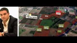 """אורן קובי (מנכ""""ל אדמה א.ר. לוגיסטיק נדל""""ן) - קרקעות חקלאיות להשקעה בטוחה"""