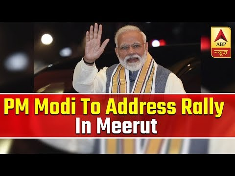 PM Modi To Address Rally In Meerut, Rudrapur & Jammu Today | ABP News