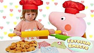 Печенье для Бьянки - Свинка Пеппа и Рецепты для детей