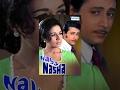 Naya Nasha
