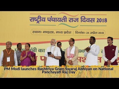 PM Modi launches Rashtriya Gram Swaraj Abhiyan on National Panchayati Raj Day