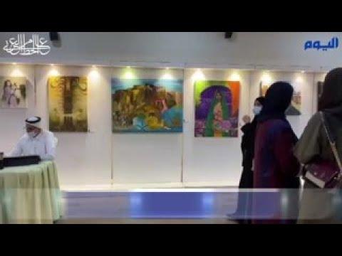 شاهد.. فعاليات فنية احتفالاً باليوم الوطني في «ثقافة الدمام»