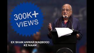 Ek Shaam Anwar Maqsood ke Naam | Mujhe Kiun Nikala | Arts Council | Urdu Conference